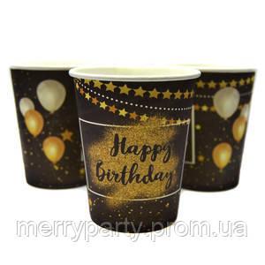 190 мл 5 шт./упак. Набор стаканов Happy Birthday золото бумажный черный