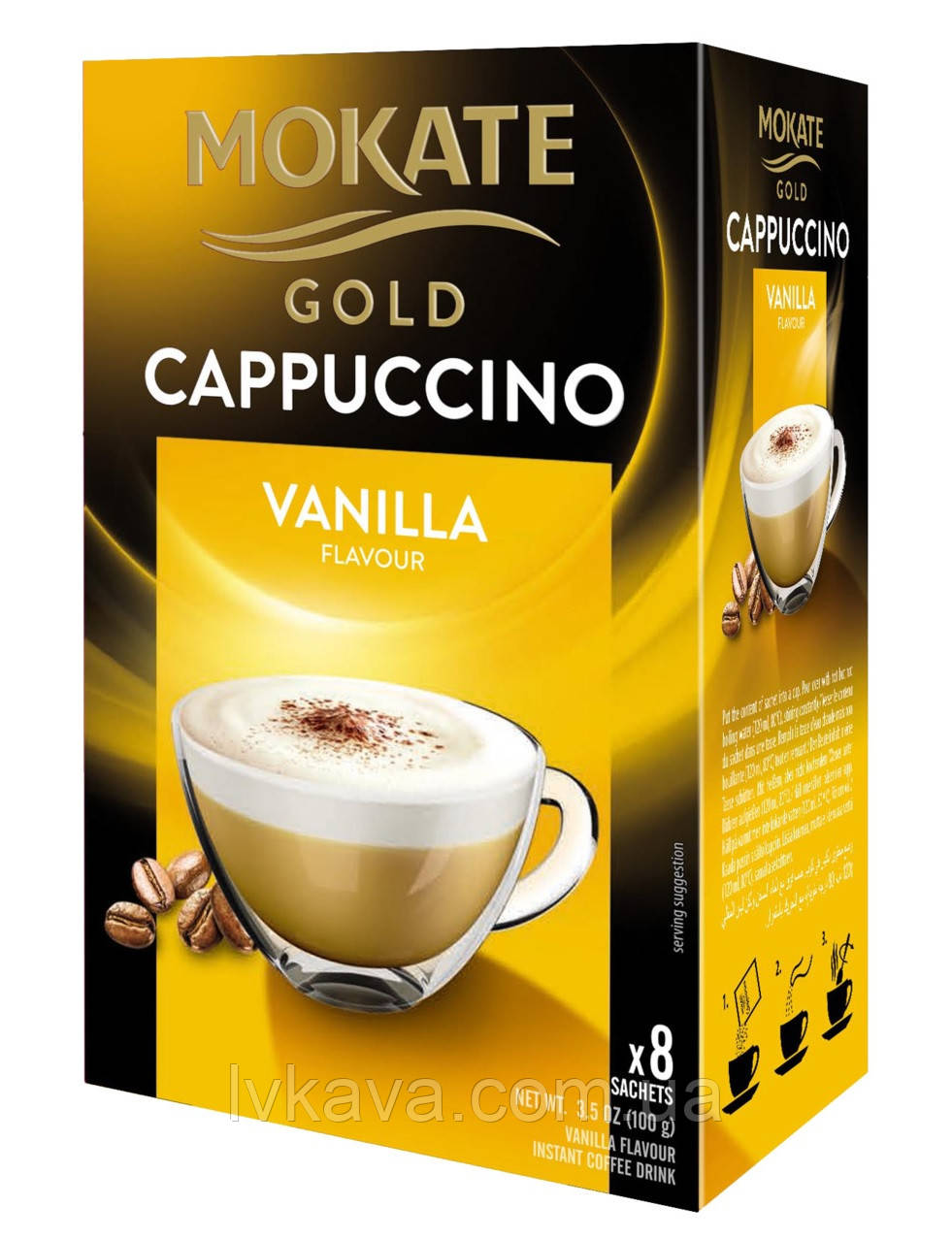 Кофейный напиток Капучино Mokate ванильный,8 пак х 12,5 гр