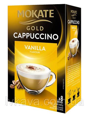 Кофейный напиток Капучино Mokate ванильный,8 пак х 12,5 гр, фото 2