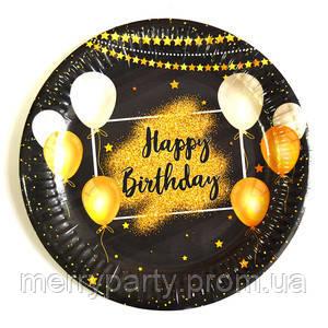 18 см 10 шт./упак. Набор тарелок Happy Birthday золото бумажные черный