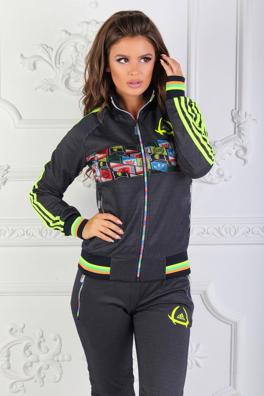 b2fefa48255 Женский спортивный костюм - LOOK в Днепре