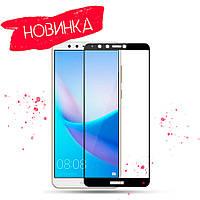 3 цвета, Защитное стекло Huawei Enjoy 8 Full Screen 2.5D, фото 1