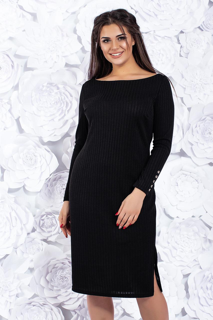 91d7595b319 Платье Рубчик Миди