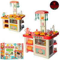 Детская игровая кухня 889-63-64, с водой,55 предметов,свет,звук