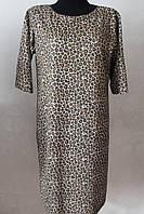 Платье женское тигровка