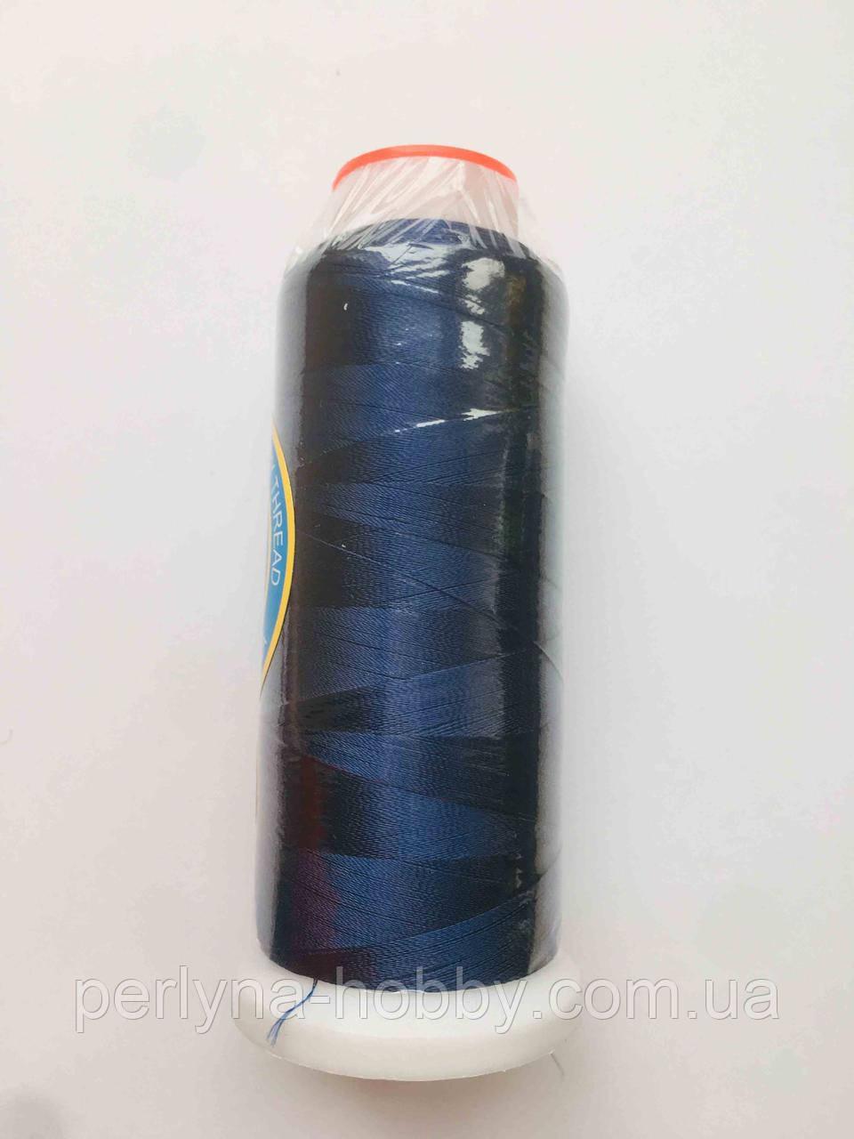 Нитки для машинної вишивки 100% віскоза (100% rayon) 3000 метрів, № 500, темно-синій