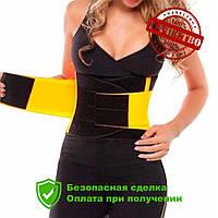 Пояс для похудения Hot Shapers Power Belt утягивающий, поддерживающий
