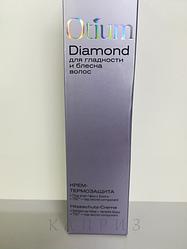 Крем-термозащита для волос ESTEL OTIUM DIAMOND 100мл