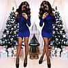Женское силуэтное платье с люрексом в расцветках. БЛ-4-0119, фото 8