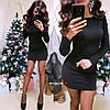 Женское силуэтное платье с люрексом в расцветках. БЛ-4-0119, фото 10