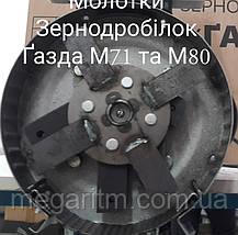 """ЗЕРНОДРОБИЛКА """"ГАЗДА"""" М-80 молоткова, фото 2"""