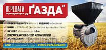 """ЗЕРНОДРОБИЛКА """"ГАЗДА"""" М-80 молоткова, фото 3"""