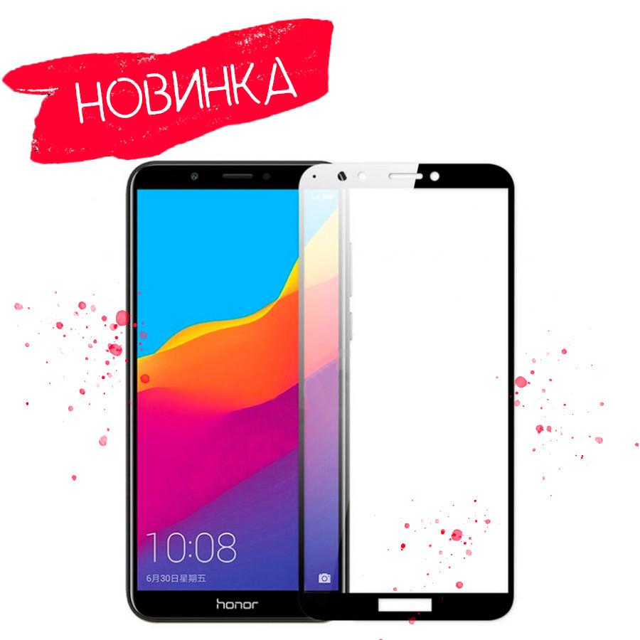 2 цвета, Защитное стекло Huawei Y7 Pro 2018 Full Screen 2.5D