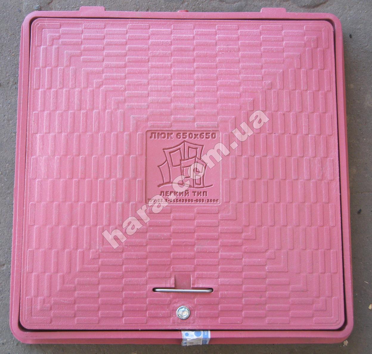 Люк  пластиковый квадратный 650*650 мм(красный)