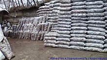 Мульча Київ Кора соснова Київ купити Мульчування грунту