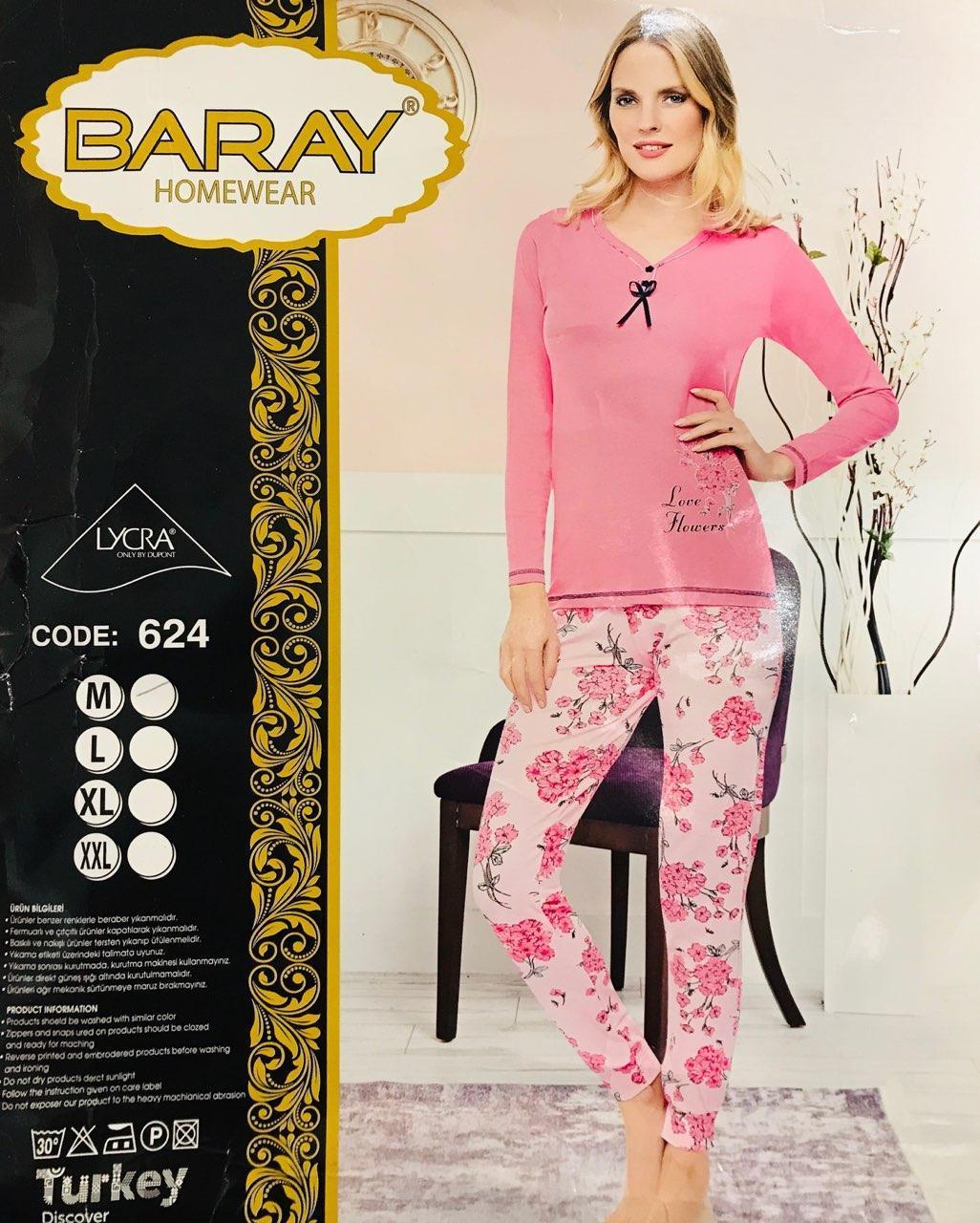Женская пижама хлопок BARAY Турция размер ХL(48-50) 624