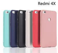 TPU чехол Candy для Xiaomi Redmi 4X (5 Цветов)