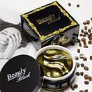 Гидрогелевые патчи для век Beauty Black с черным жемчугом и витаминным комплексом (30 пар), фото 6