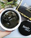 Гидрогелевые патчи для век Beauty Black с черным жемчугом и витаминным комплексом (30 пар), фото 7