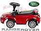 Jeździk автомобиль Range LAND ROVER Evoque, фото 4
