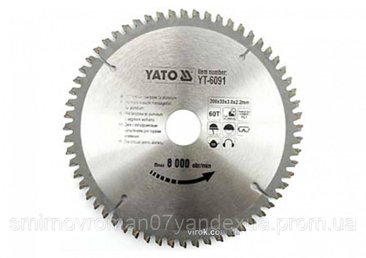 Диск пильный по алюминию YATO 200 х 30 х 3.0 х 2.2 мм 60 зубцов R.P.M до 8000 1/мин