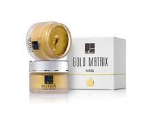 Золотая маска для лица Золотой Матрикс, 250 мл