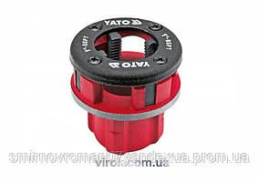 """Клуп для нарізки різьби на трубах YATO, Ø= 1""""  [10/40]"""