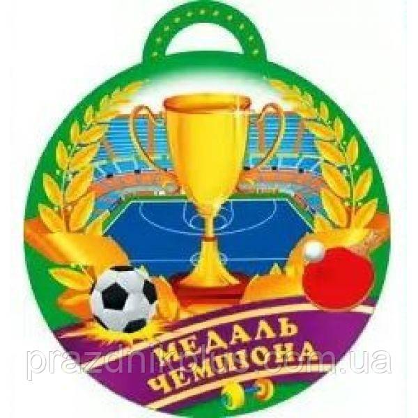 Медаль для детей Медаль чемпиона