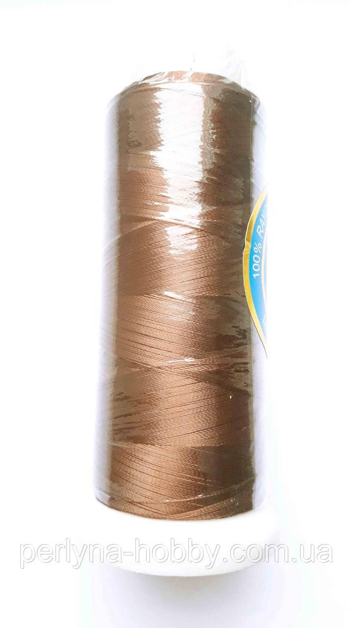Нитки для машинной вышивки 100% вискоза (100% rayon) 3000 метрів, № 425, світло-коричневий