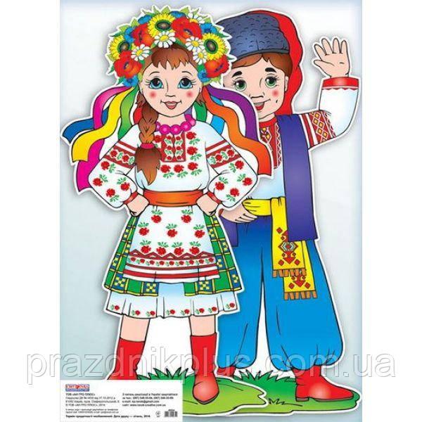 """Набор украшений """"Украинцы"""""""