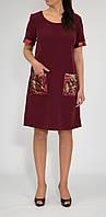 Платье женское с паетками миди от бренда Adele Leroy