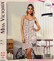 Женская пижама хлопок Miss Victoria Турция размер L-XL(46-48) 71020