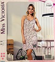 Женская пижама хлопок Miss Victoria Турция размер L-XL(46-48) 71020 fa0ccb8741884