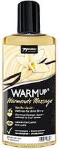 Съедобное массажное масло для оральных ласк WARMup Ваниль, 150 мл
