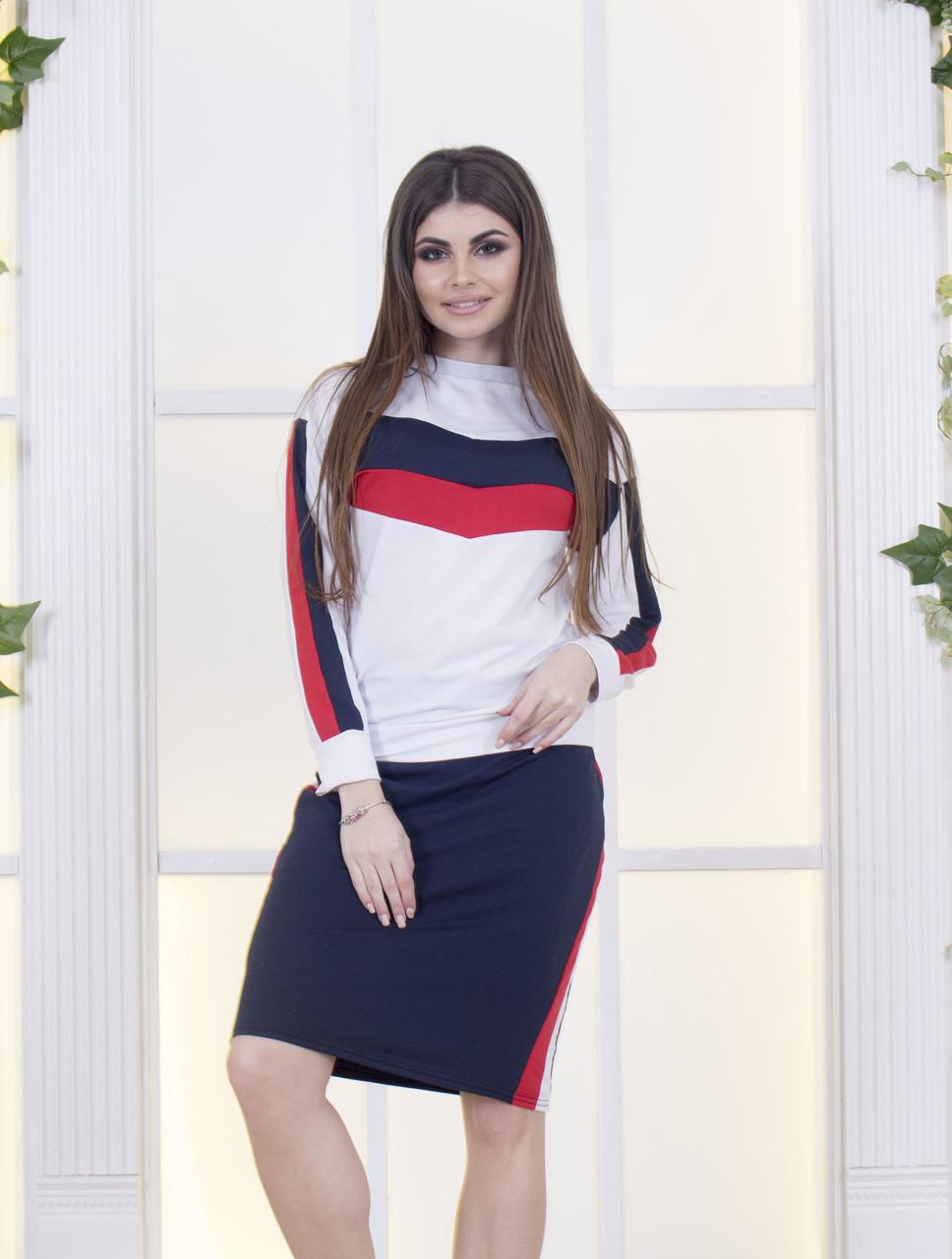 e385b274ab2 Женский спортивный костюм с юбкой - LOOK в Днепре