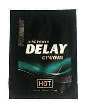 Продлевающий крем Rrorino Long power Delay cream (пробник), 3 мл