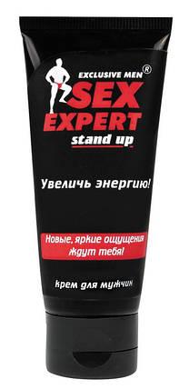 """Збудливий крем """"STAND UP"""" для чоловіків серії """"Sex Expert"""", 40 г, фото 2"""