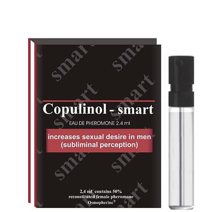 "100% концентрат феромона для женщин ""Копулинол Smart"",  2,4 мл  , фото 2"