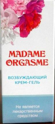 """Возбуждающий крем-гель """"Madam Orgasm"""", 10 мл , фото 2"""
