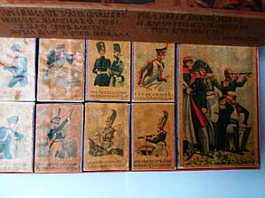 Набор юбилейных спичек в честь Бородинской битвы 1962 год, фото 2