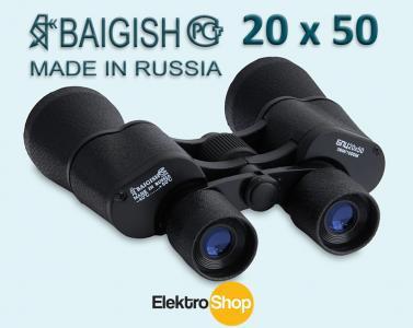 БІНОКЛЬ BAIGISH 20X50 !!