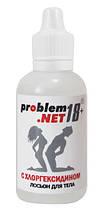 "Лосьон для тела ""PROBLEM.NET18+"", 30 г"