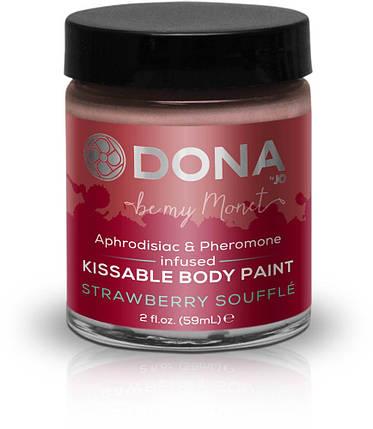 Краска для тела Dona Kissable Body Paint Strawberry Souffle, 59 мл, фото 2
