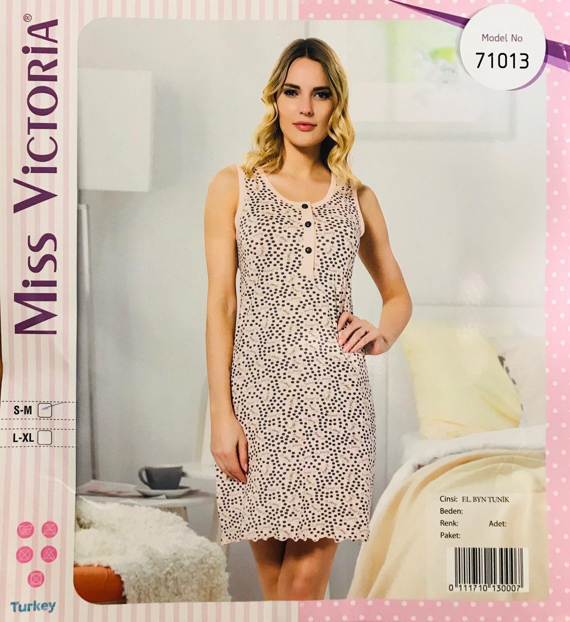 Женская пижама хлопок Miss Victoria Турция размер S-M(44-46) 71013