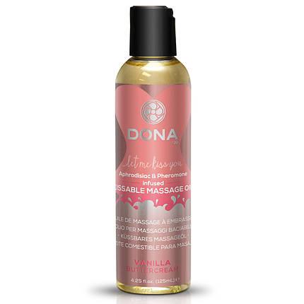 Массажное масло DONA infused со вкусом Vanilla Buttercream, 110 мл , фото 2