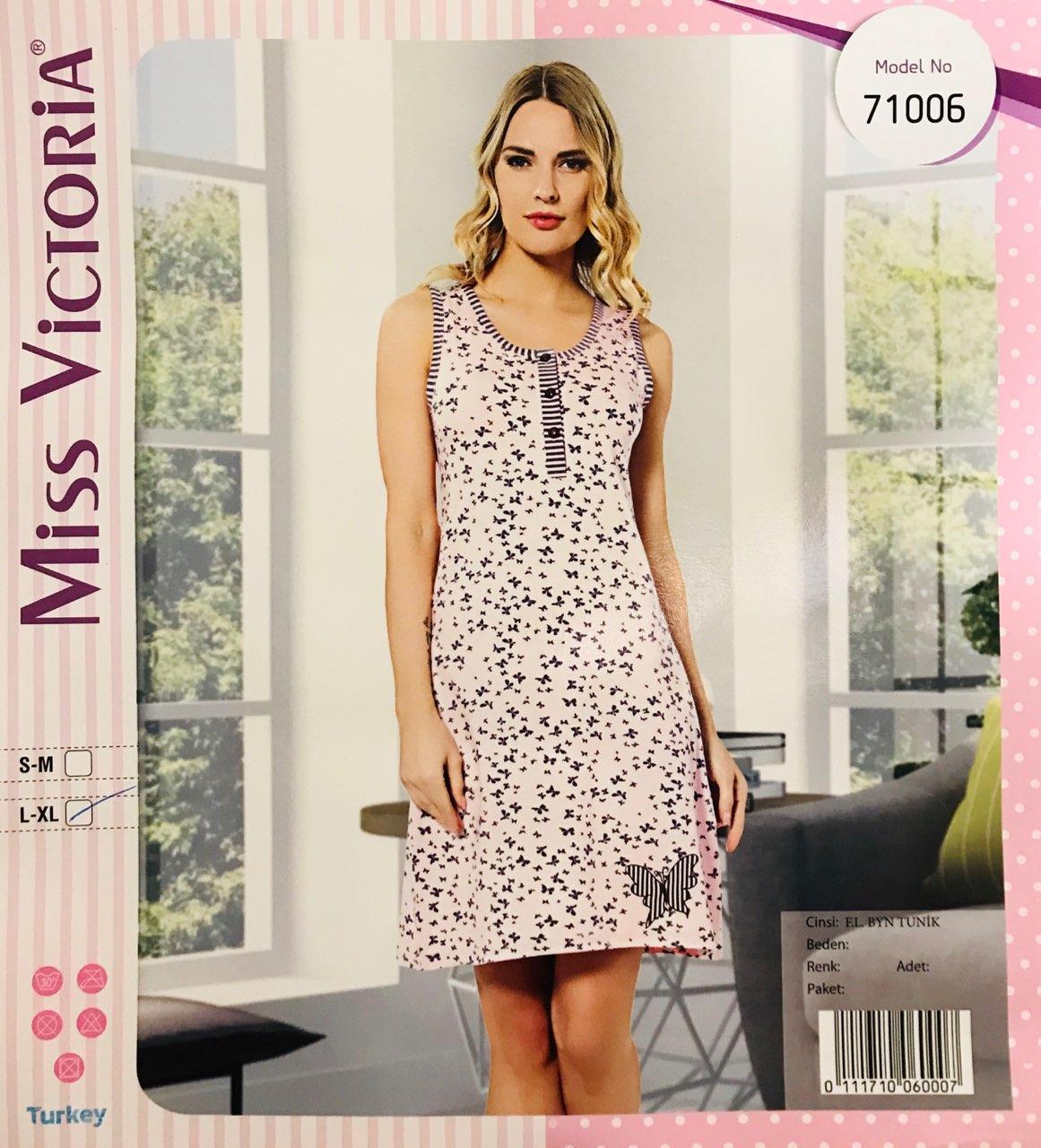Женская пижама хлопок Miss Victoria Турция размер S-M(44-46) 71006