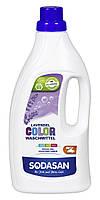 Органическое жидкое средство Color Lavender со смягчителем воды и кондиционером Sodasan1,5л