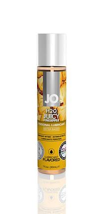 Лубрикант на водной основе System JO H20 Сочный ананас, 30 мл, фото 2
