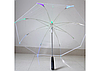 Прозрачный зонт с LED подсветкой, светящийся зонт