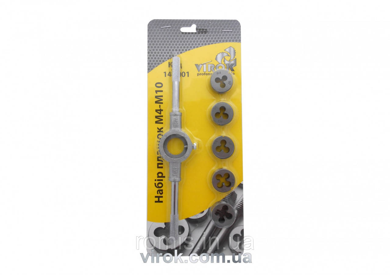 Набор плашок VIROK М4-10 сталь 9ХС 6 шт